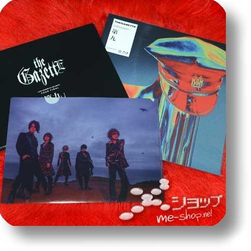 THE GAZETTE - LIVE TOUR18-19 THE NINTH / FINAL [Dai 9] LIVE AT 09.23 YOKOHAMA ARENA (lim.LP-sized Box Blu-ray+Photobook) +Bonus-Clearfile!-0