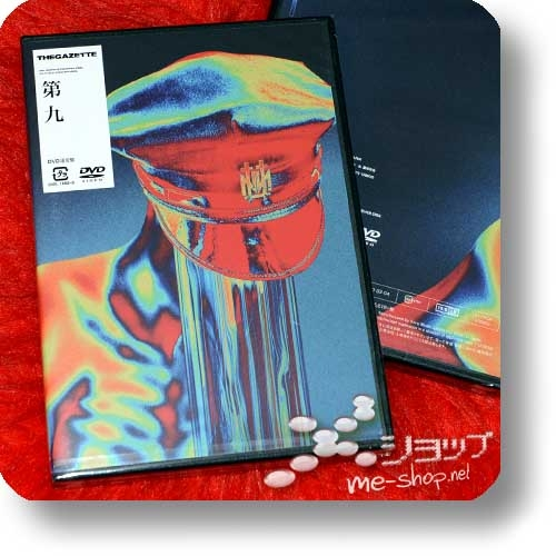 THE GAZETTE - LIVE TOUR18-19 THE NINTH / FINAL [Dai 9] LIVE AT 09.23 YOKOHAMA ARENA (2DVD)-0
