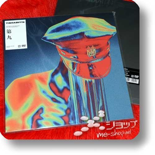 THE GAZETTE - LIVE TOUR18-19 THE NINTH / FINAL [Dai 9] LIVE AT 09.23 YOKOHAMA ARENA (lim.LP-sized Box 2DVD+Photobook)-0