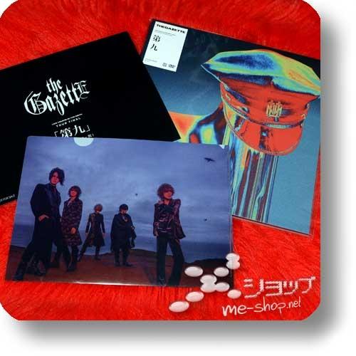 THE GAZETTE - LIVE TOUR18-19 THE NINTH / FINAL [Dai 9] LIVE AT 09.23 YOKOHAMA ARENA (lim.LP-sized Box 2DVD+Photobook) +Bonus-Clearfile!-0