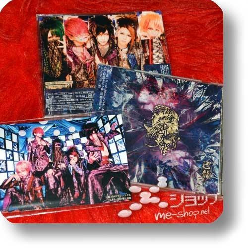 KIRYU - Watashi Mamire (lim.CD+DVD B-Type) +Bonus-Fotokarte!-0