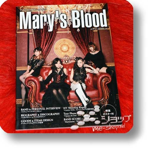 MARY'S BLOOD - Artist Official Book (inkl.Poster & 2 Bandscores!)-0