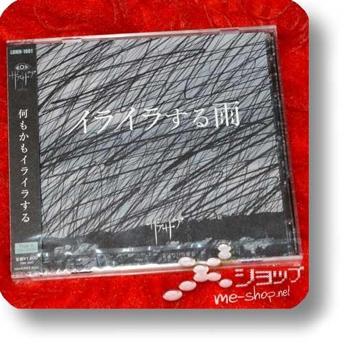 XAA XAA - Iraira suru ame (lim.CD+DVD A-Type)-0
