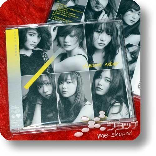 AKB48 - Jiwaru DAYS (lim.CD+DVD B-Type) (Re!cycle)-0