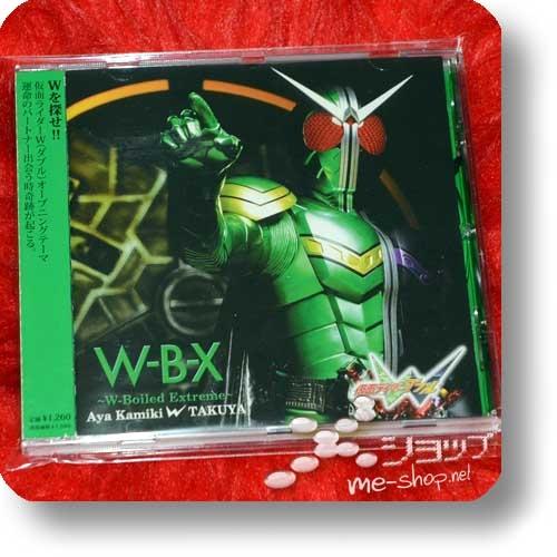 AYA KAMIKI w TAKUYA - W-B-X ~W-Boiled Extreme~ (KAMEN RIDER W) (Re!cycle)-0