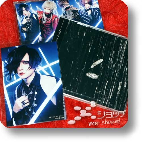 CODOMO DRAGON - PEST (lim.CD+DVD B-Type) +Bonus-Fotokarte!-0