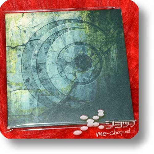 CROSSFAITH - ZION EP (Re!cycle)-0