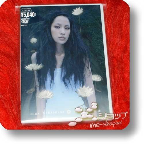 MIKA NAKASHIMA - FILM LOTUS VII (PV-DVD) (Re!cycle)-0