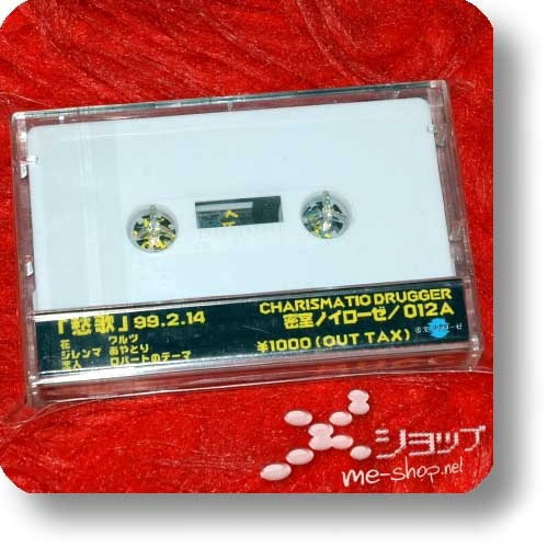 MUCC - Shuuka (Demo-Cassette / Live only, feat.HIRO! / Orig.1999) (Re!cycle)-30000
