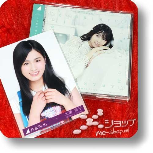 NOGIZAKA46 - KAERIMICHI WA TOOMAWARI SHITAKU NARU (lim.CD+Blu-ray A-Type +Bonus-Fotokarte!) (Re!cycle)-0