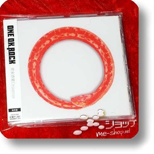 ONE OK ROCK - Kanzen kankaku Dreamer (Re!cycle)-0