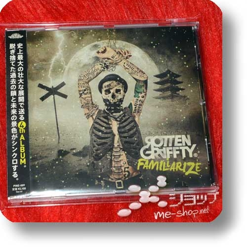 ROTTENGRAFFTY - FAMILIARIZE (+EXTRA DISC 01 Bonus-CD!) (Re!cycle)-30063