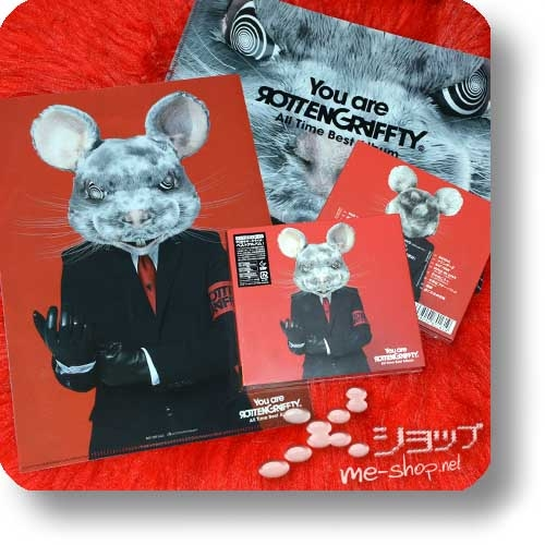 ROTTENGRAFFTY - You are ROTTENGRAFFTY (lim.3CD Digipak) +Bonus-Clearfile!-0