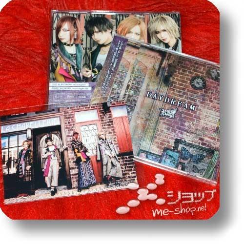 ROYZ - DAYDREAM (lim.CD+DVD B-Type) +Bonus-Fotokarte!-0