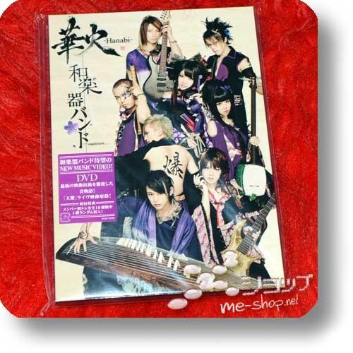 WAGAKKI BAND - Hanabi (lim.DVD inkl.Tradingcard!) (Re!cycle)-0