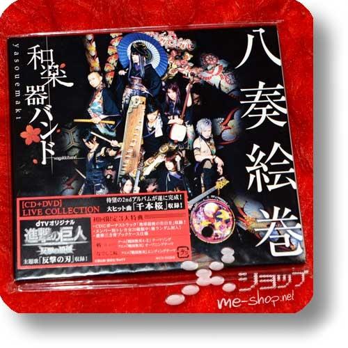 WAGAKKI BAND - yasouemaki (lim.CD+DVD LIVE COLLECTION ban)-0