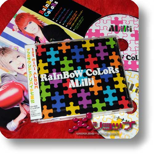 ALiBi - RaInBoW CoLoRs (lim.CD+DVD) (Re!cycle)-0