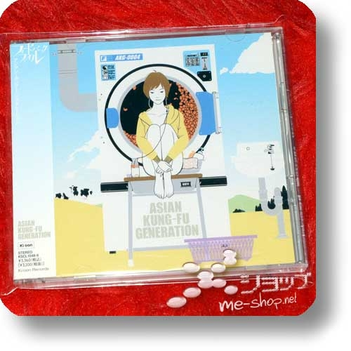 ASIAN KUNG-FU GENERATION - Feedback File (lim.CD+Live-DVD) (Re!cycle)-30347