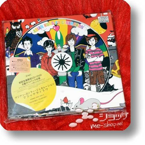 ASIAN KUNG-FU GENERATION - Magic Disk (lim.Digipak CD+DVD) (Re!cycle)-0