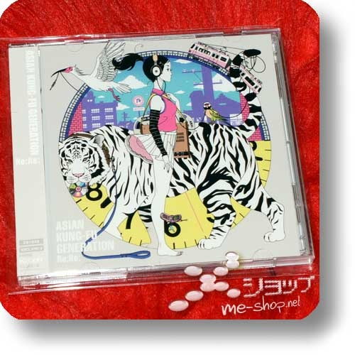 ASIAN KUNG-FU GENERATION - Re:Re: (lim.CD+DVD) (Re!cycle)-0