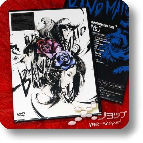 BAND-MAID - WORLD DOMINATION TOUR [Shinka] at LINE CUBE SHIBUYA (Shibuya Kokaido) (DVD)-0