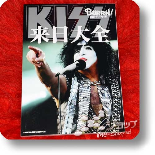 BURRN! PRESENTS KISS Rainichi Taizen (KISS Live in Japan complete works / 2020)-0