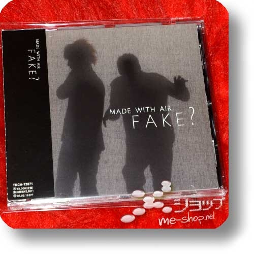 FAKE? - MADE WITH AIR (LUNA SEA / Oblivion Dust) (Re!cycle)-0