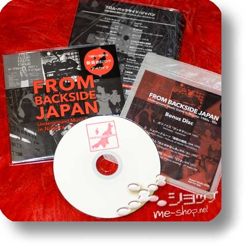 FROM BACKSIDE JAPAN - Underground Music Scene In Niigata 1980s-90s (+Bonus-CD!)-0