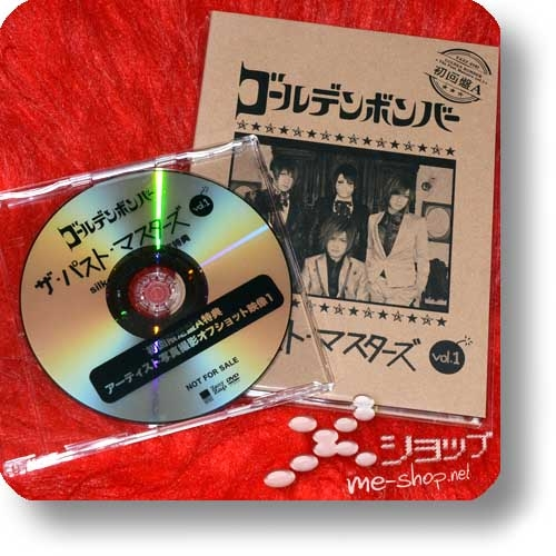 GOLDEN BOMBER - The Past Masters vol.1 (lim.CD+DVD A-Type) +Bonus-DVD! (Re!cycle)-0