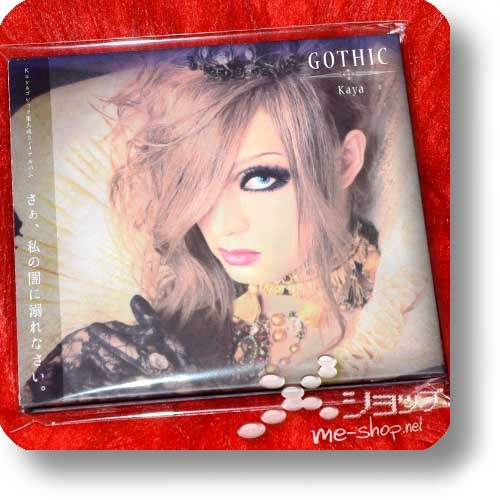 KAYA - GOTHIC (lim.Digibook A-Type) (Re!cycle)-0