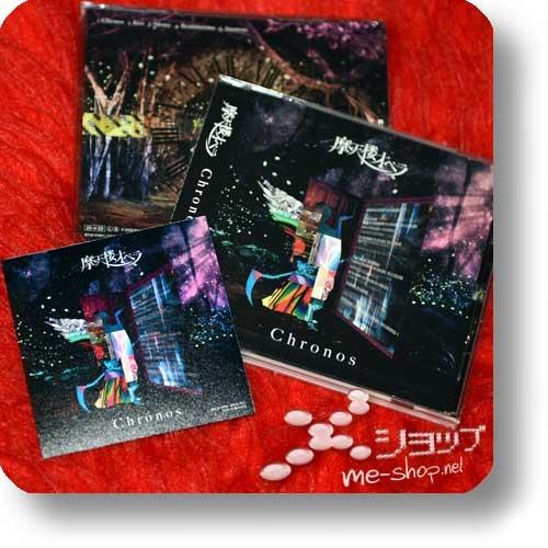 MATENROU OPERA - Chronos (lim.CD+Live-CD) +Bonus-Sticker!-0