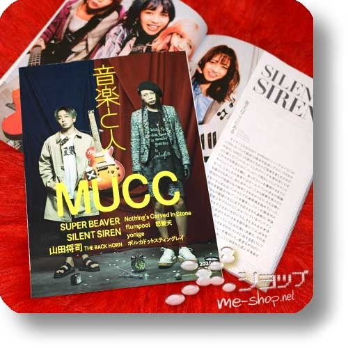 ONGAKU TO HITO Vol.313 (Juni 2020) MUCC, flumpool, Nothing's Carved In Stone, SILENT SIREN...-0