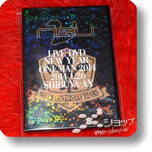 v [NEU] - LIVE DVD NEW YEAR ONEMAN 2014 2014.1.26 SHIBUYA-AX NEU ANNIVERSARY YEARS (Re!cycle)-0