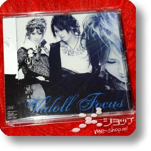 VIDOLL - Focus (inkl.Bonustrack!) (Re!cycle)-0