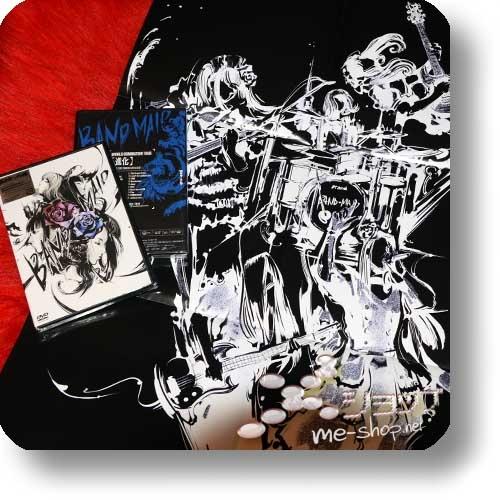 BAND-MAID - WORLD DOMINATION TOUR [Shinka] at LINE CUBE SHIBUYA (Shibuya Kokaido) (DVD) +Bonus-Promoposter!-0
