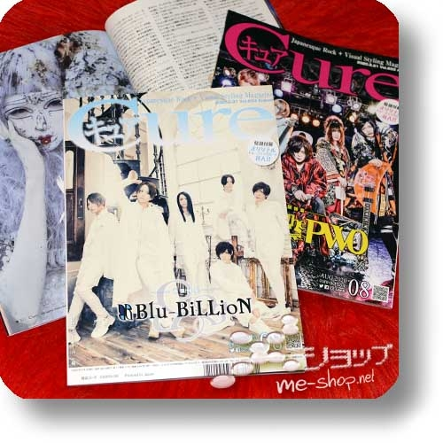 CURE Vol.203 (August 2020) DOG IN THE PWO / Blu-BiLLioN, Kizu, D=Out, Gravity, Razor, Diaura...-0