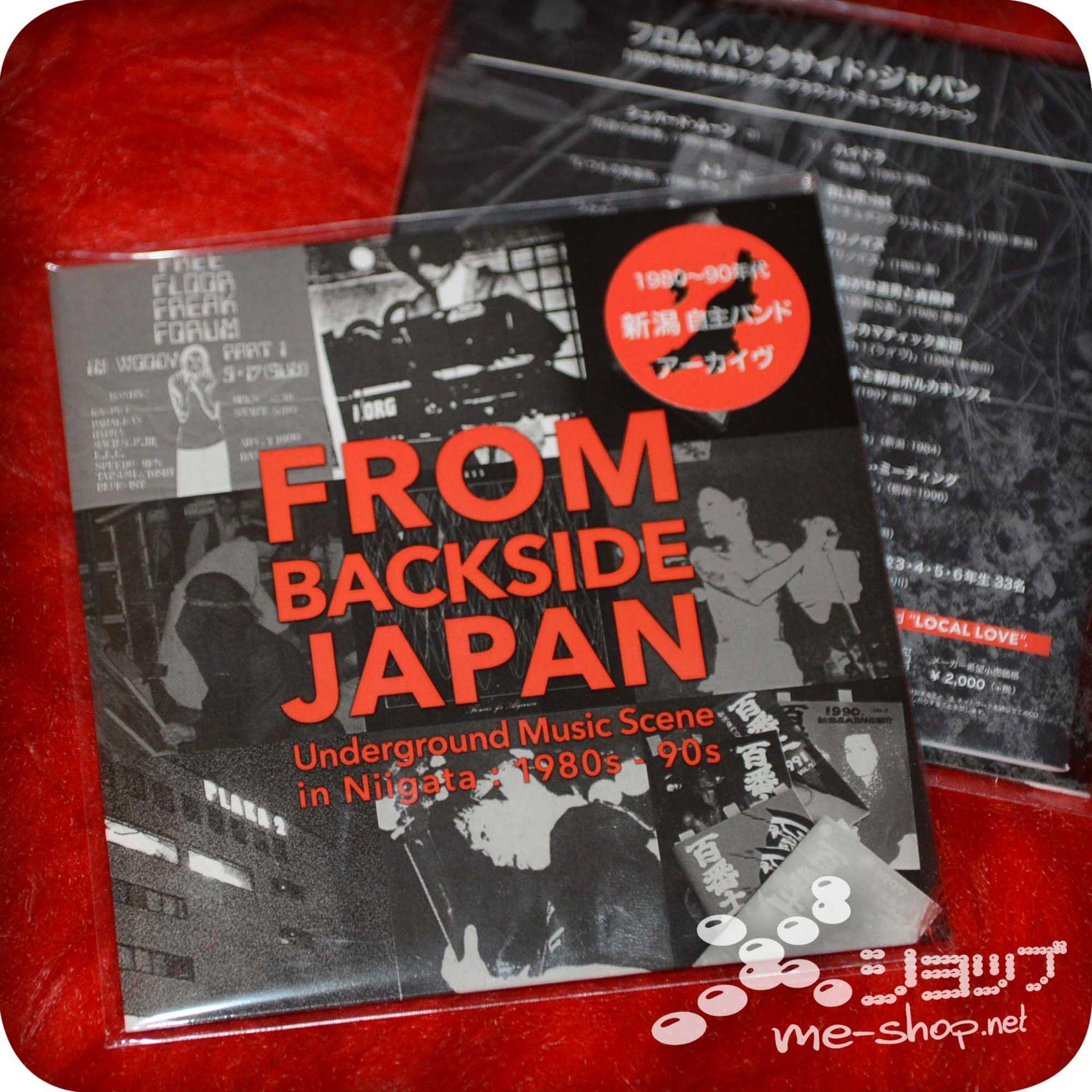 """CD """"From Backside Japan"""""""