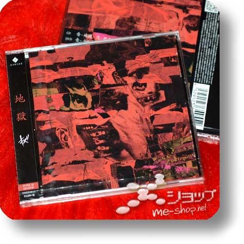 KIZU - Jigoku (lim.CD+Live-DVD A-Type)-0