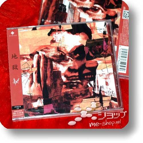 KIZU - Jigoku (B-Type inkl.Bonustrack)-0