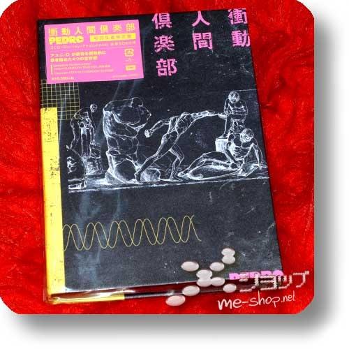 PEDRO - Shoudou Ningen Club (lim.Box 2CD+Blu-ray+Photobook / BiSH) +Bonus-Postkartenset!-30553