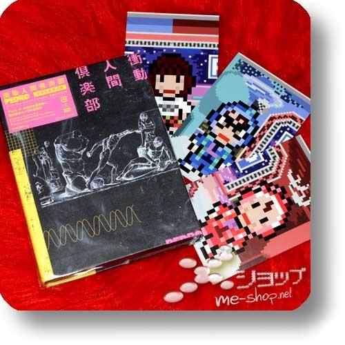 PEDRO - Shoudou Ningen Club (lim.Box 2CD+Blu-ray+Photobook / BiSH) +Bonus-Postkartenset!-0