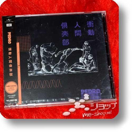 PEDRO - Shoudou Ningen Club (lim.CD+Live-DVD / BiSH) +Bonus-Postkartenset!-30558
