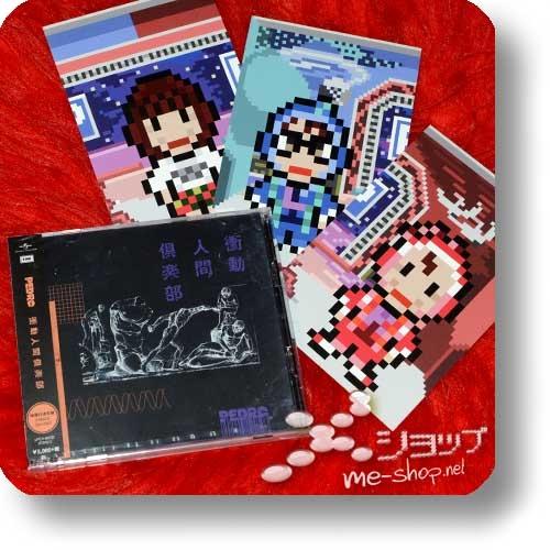 PEDRO - Shoudou Ningen Club (lim.CD+Live-DVD / BiSH) +Bonus-Postkartenset!-0