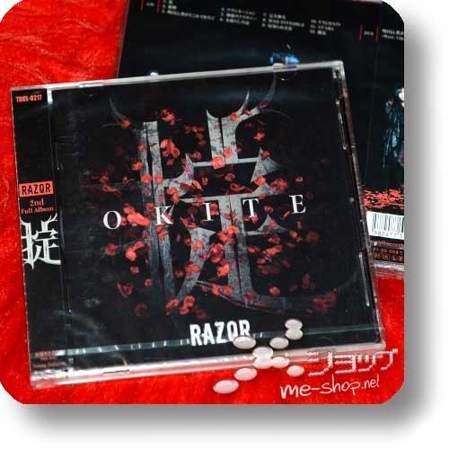 RAZOR - OKITE (CD+DVD) +Bonus-Clearfile!-30632