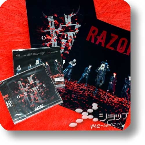 RAZOR - OKITE (CD+DVD) +Bonus-Clearfile!-0