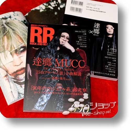 ROCK AND READ 090 - MUCC, Dir en grey, Kiryu, Alice Nine., Razor, sukekiyo...-0