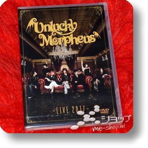 UNLUCKY MORPHEUS - -LIVE 2017- (DVD)-0