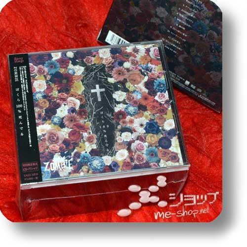ZOMBIE - Bokura 100% shinderu (lim.CD+T-Shirt A-Type / Zonbi)-0