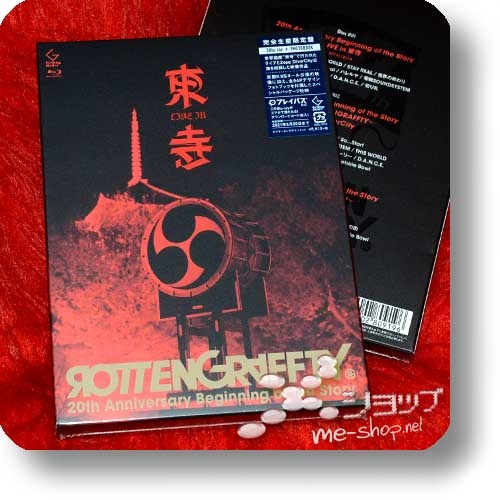 ROTTENGRAFFTY - 20th Anniversary Beginning of the Story LIVE in Touji (lim.Box 3Blu-ray+Photobook) +Bonus-Backstagepass-Replika!-30658