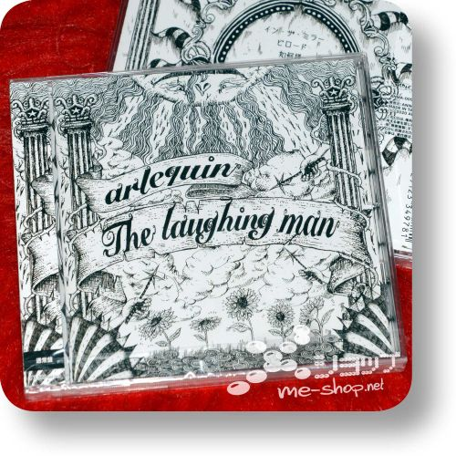 arlequin the laughing man